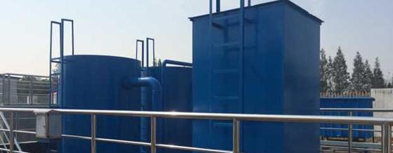 活性污泥法水处理工艺