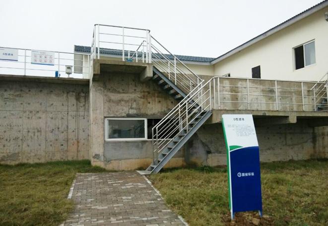 庐江县城郊西区污水处理厂项目